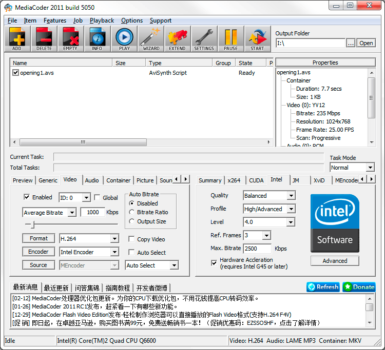 mediacoder 2011 rc3 is released with intel media sdk encoder intel media sdk and opencl sdk launched for windows 8 750x683